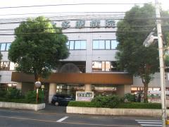 【北多摩病院外観】
