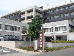 南町田病院