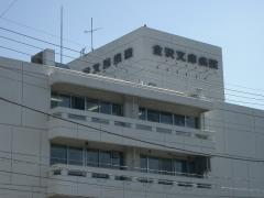 金沢文庫病院
