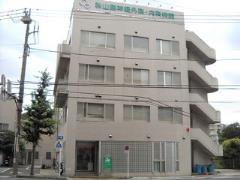秋山脳神経外科・内科病院