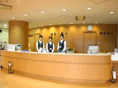 関中央病院