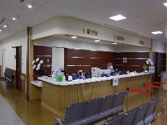 彦根中央病院