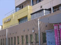 神戸協同病院