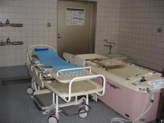 みやそう病院