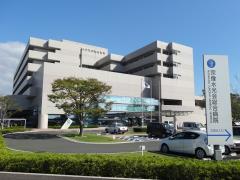 宗像水光会総合病院